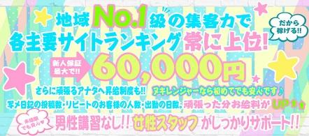 ヌキレンジャー - 仙台のデリヘル求人情報