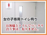 新大阪・西中島・キャラメル