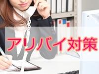ホテルヘルス・ぷるるん小町 梅田店