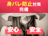 求人・ハピネス東京 吉原店