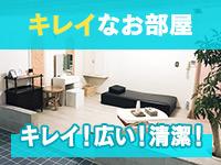 ソープランド・ハピネス東京 吉原店