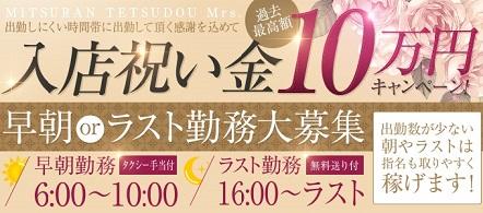 京都の団地妻 - 河原町・木屋町のファッションヘルス求人情報