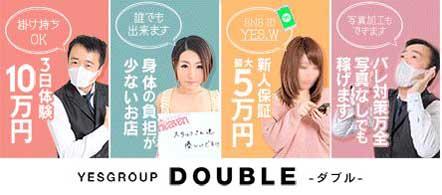 YESグループ ココセレブ - 札幌・すすきのの人妻・熟女ヘルス求人情報