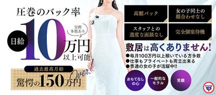 YESグループ Sirena シレナ - 札幌・すすきののファッションヘルス求人情報