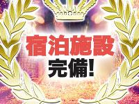 豊橋・豊川・Smile豊橋店