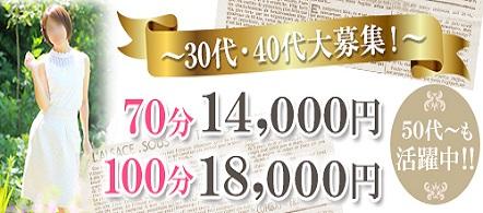 奥様鉄道69東京 - 五反田エリアの人妻・熟女デリヘル求人情報
