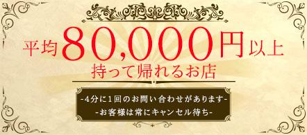 ハイブリッドマッサージ品川・五反田本店 - 五反田エリアのエステ求人情報