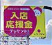 堺東駅前高砂屋ビル屋上