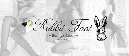 Rabbit Foot