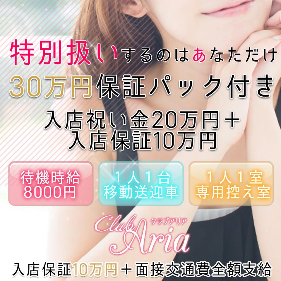 プリンセス セレクション 南 大阪